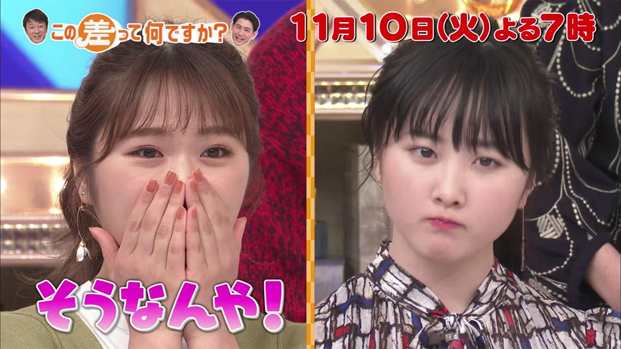 NMB48 渋谷凪咲が「この差って何ですか?」に出演!阿久悠&松本隆 昭和の2大作詞家の差!
