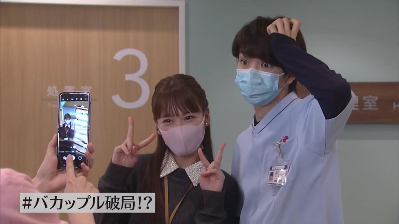 川栄李奈出演「#リモラブ ~普通の恋は邪道~」第5話放送!