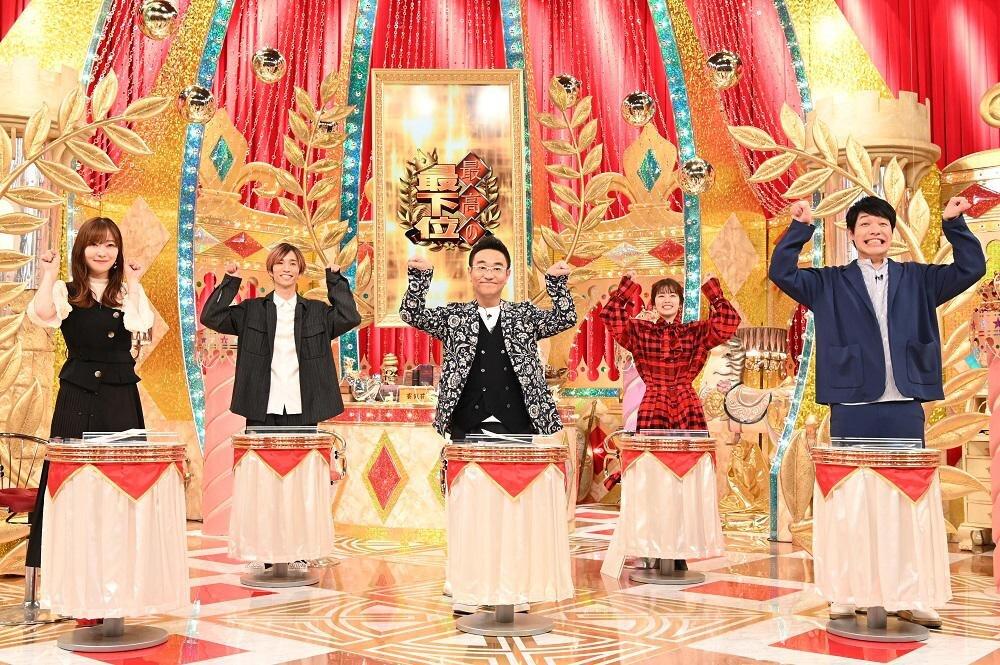 指原莉乃MC「最高の最下位」ランキング最下位の最高をポジティブ取材!