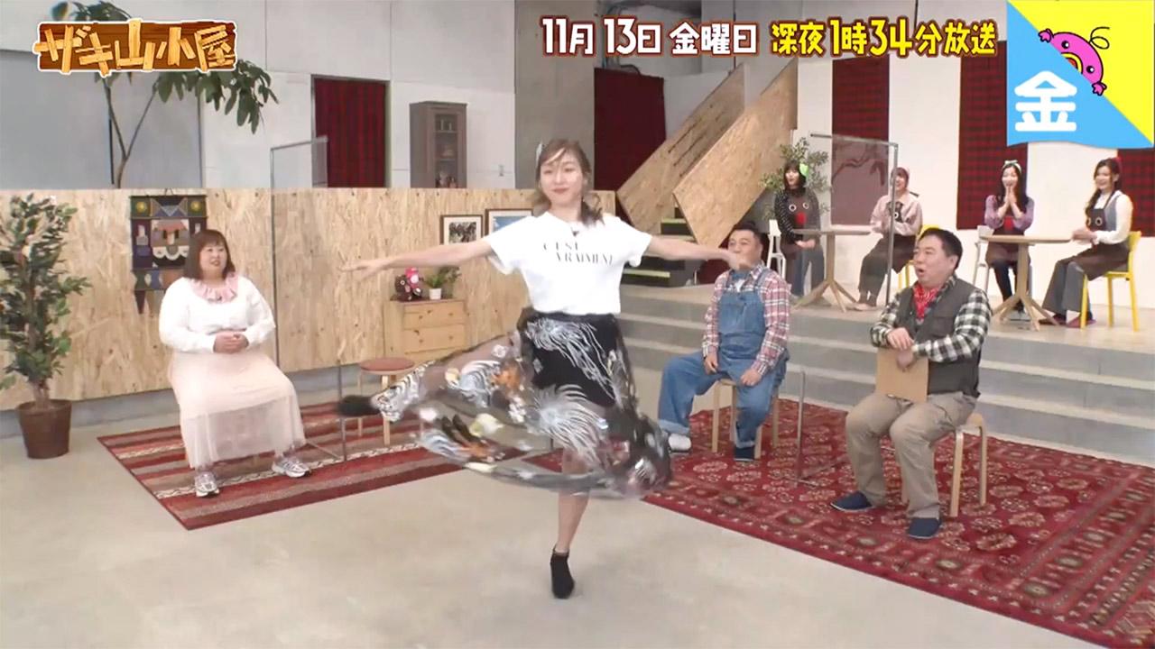 SKE48 須田亜香里が「ザキ山小屋」にゲスト出演!クラシックバレエをこよなく愛する御一行様