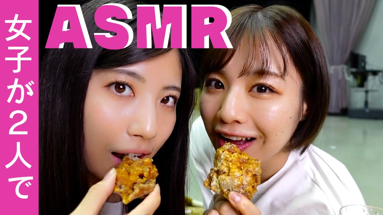 【動画】SKE48 青木詩織×荒井優希「最高の咀嚼音めざしました」【ASMR】