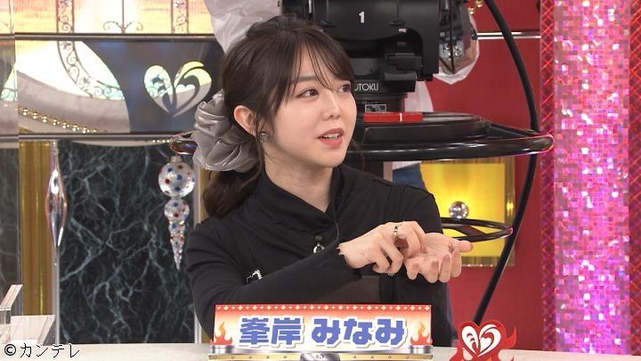 AKB48 峯岸みなみが「胸いっぱいサミット!」に出演!【関西テレビ】