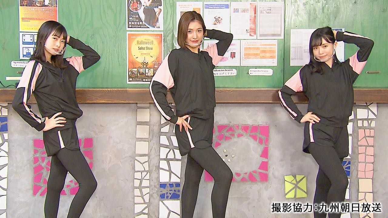 「HKT青春体育部!」#59:今田美奈・松岡はな・運上弘菜がベリーダンスに挑戦!後半