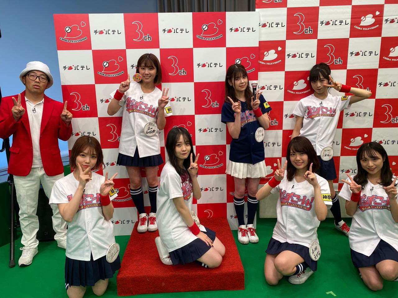 「AKB48チーム8のKANTO白書 バッチこーい!」#75:バッチバチ! フォトジェニック選手権!【チバテレ】