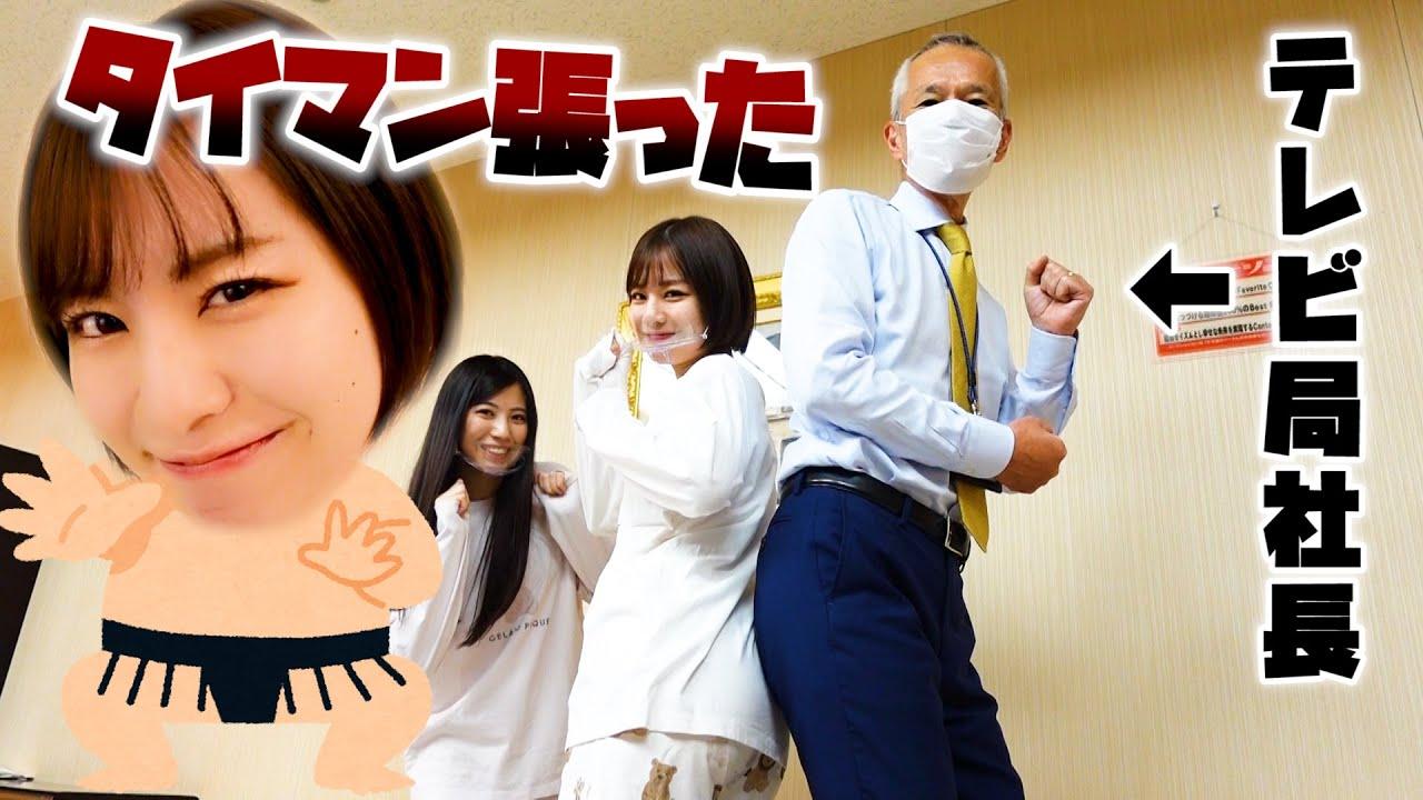 【動画】SKE48 青木詩織×荒井優希「最強の尻を目指して」
