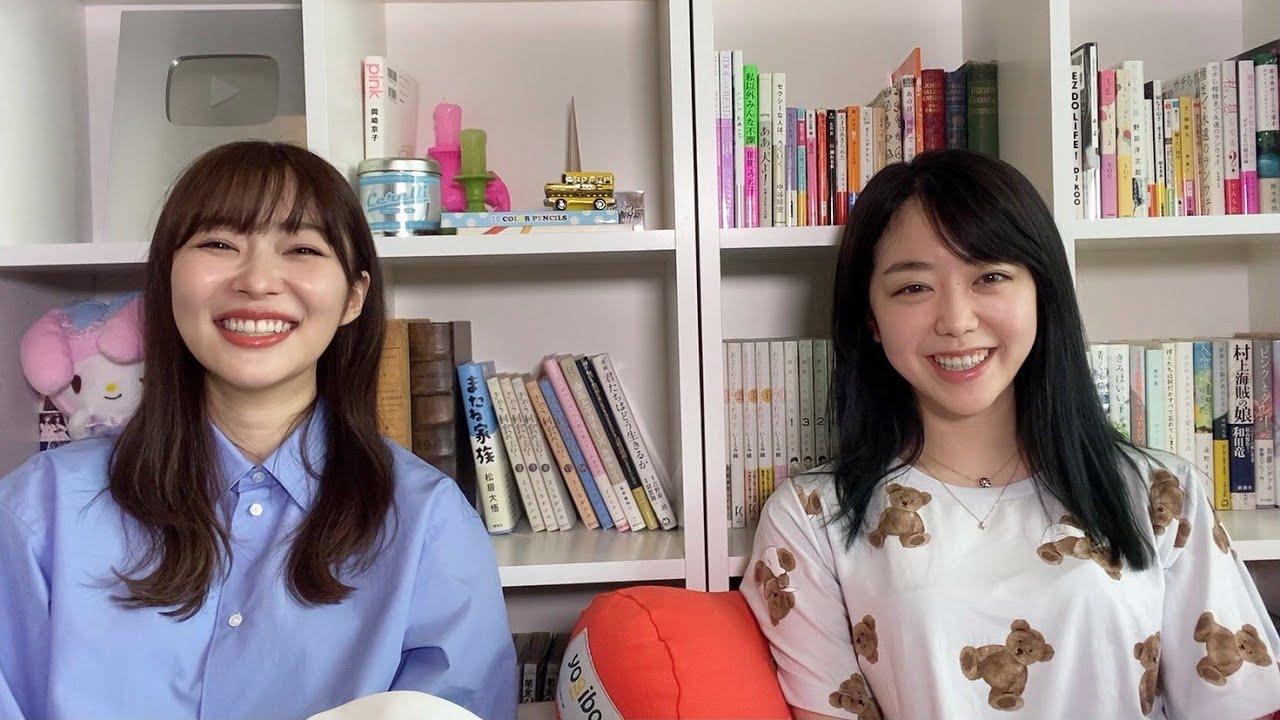 【動画】AKB48 峯岸みなみ「さっしーが突然お家にやってきた」【サプライズ】