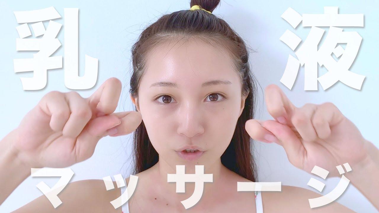 【動画】自分磨きの天才! NMB48 山本彩加の美顔マッサージ【セブンティーン】