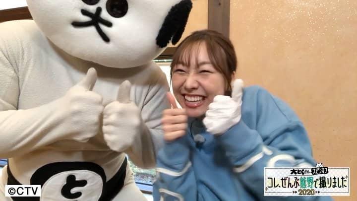 SKE48 須田亜香里が「大とくさんスピンオフ コレ、ぜんぶ熊野で撮りました2020」に出演!【中京テレビ】