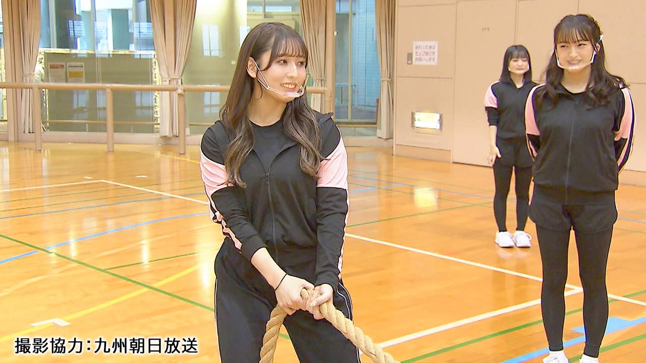 「HKT青春体育部!」#61:綱引き個人バトル 後編【KBC九州朝日放送】