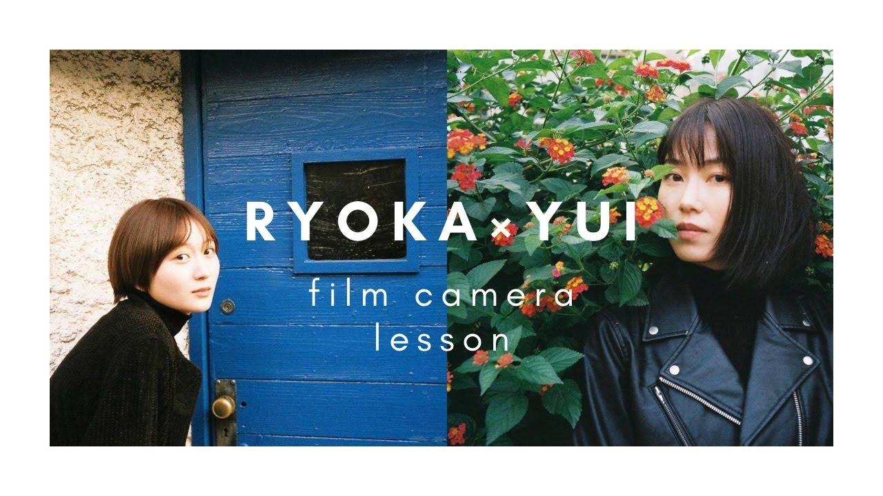 【動画】AKB48 横山由依×木﨑ゆりあ「大島涼花ちゃんと写真撮りながらお散歩してきました」【フィルムカメラ】