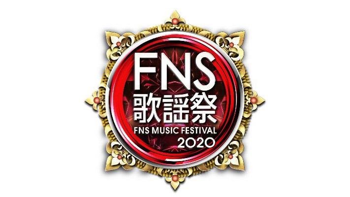「2020FNS歌謡祭 第1夜」にIZ*ONEが出演!