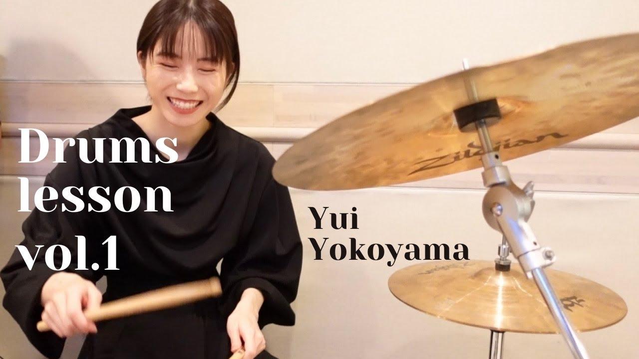 【動画】AKB48 横山由依、「1994年の雷鳴」AKB48 に挑戦してみた!vol.1【ドラム叩いてみた】