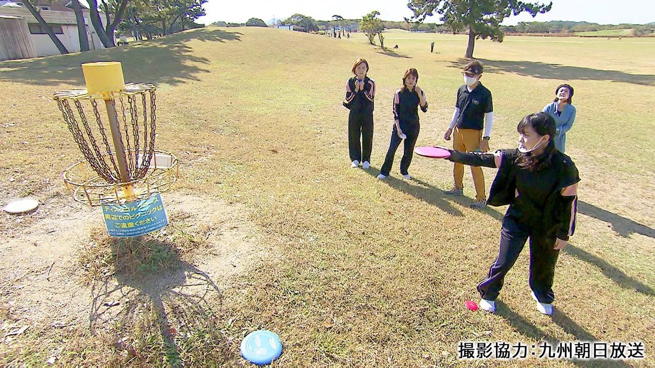 「HKT青春体育部!」#62:森保まどか・田中美久・山下エミリーがディスクゴルフに挑戦!【KBC九州朝日放送】