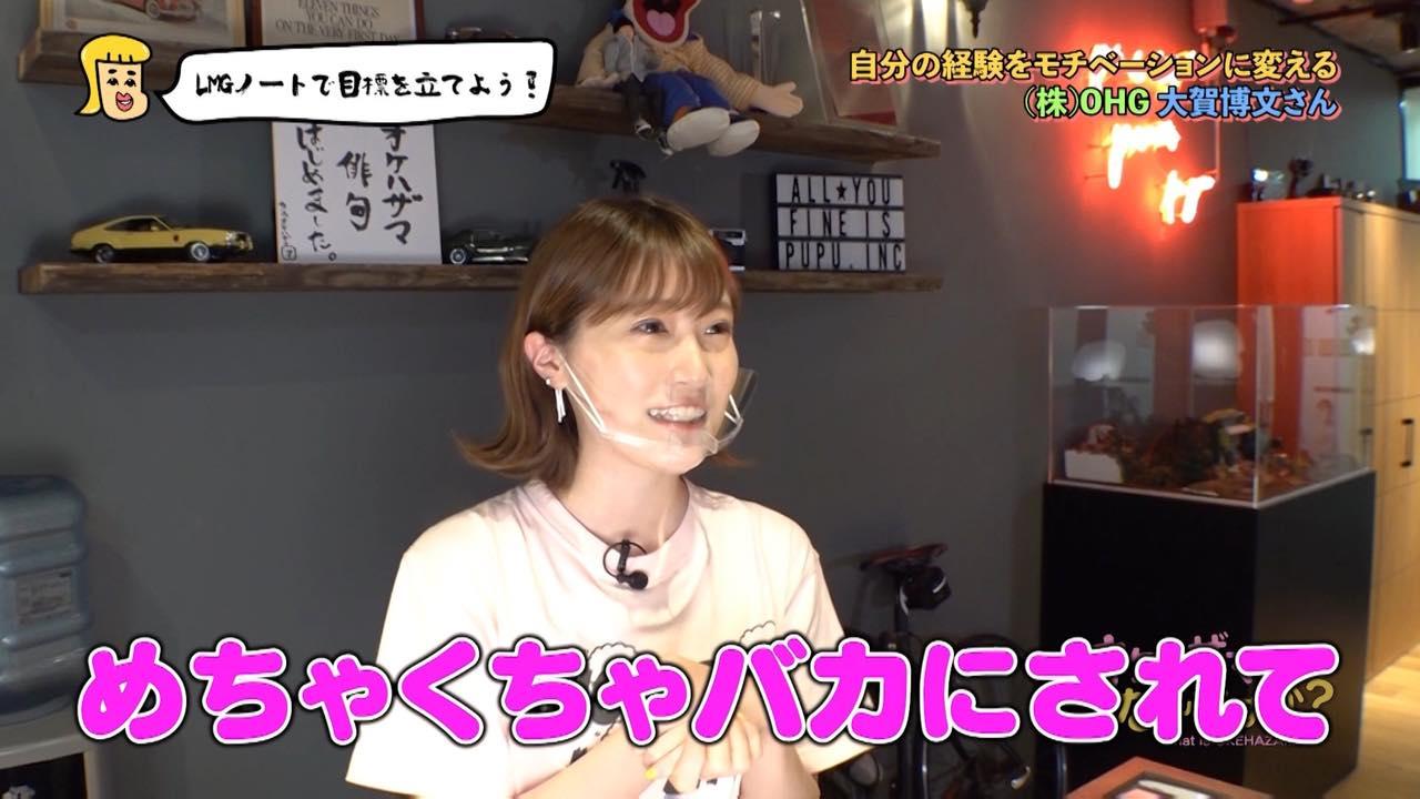 HKT48 坂本愛玲菜が「オケハザマってなんですか?」に出演!【RKB毎日放送】