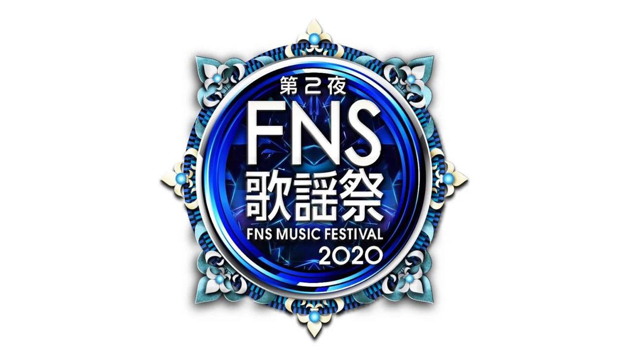 「2020FNS歌謡祭 第2夜」にAKB48が登場!初登場時の貴重映像を含む名場面集を放送!
