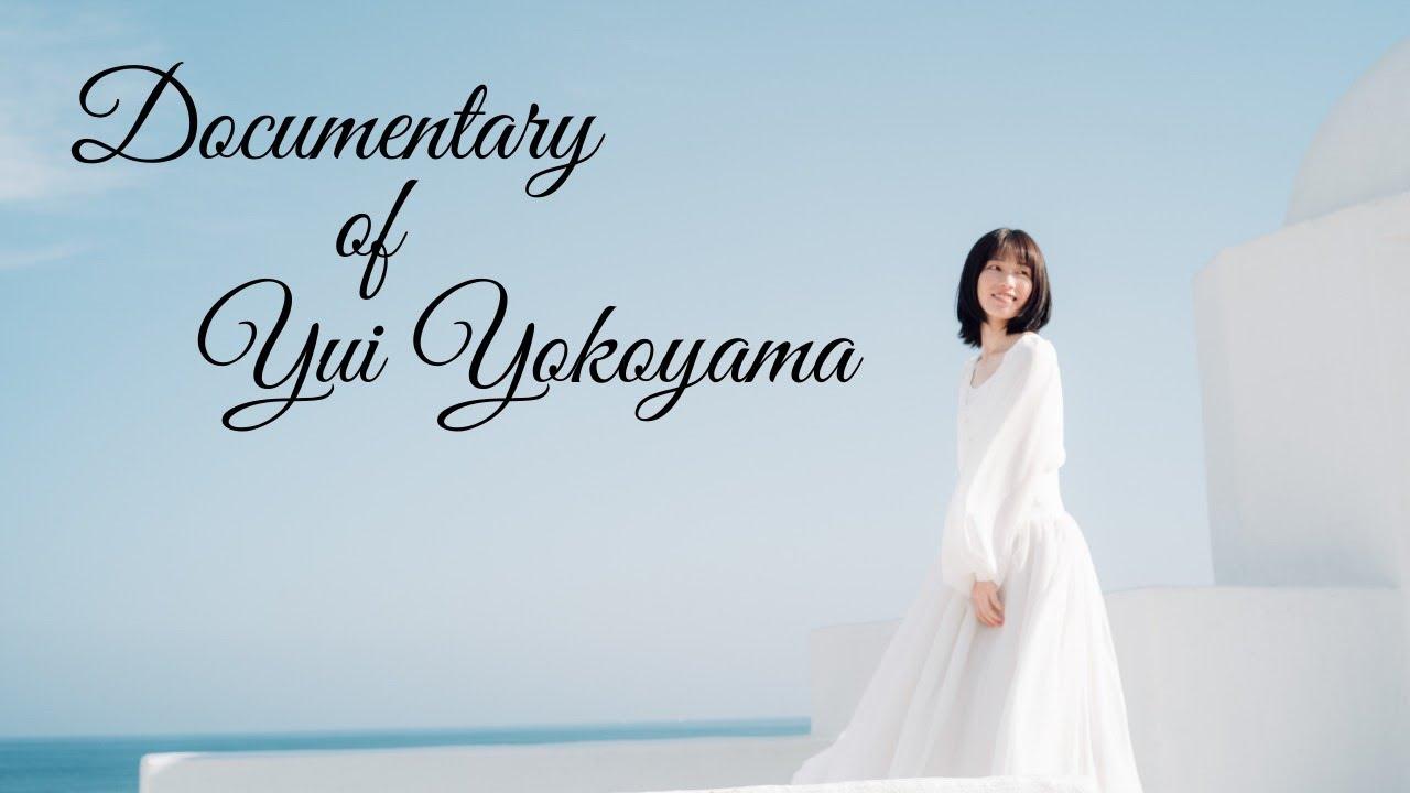 【動画】AKB48 横山由依 初監督「月と水鏡」MVメイキング映像