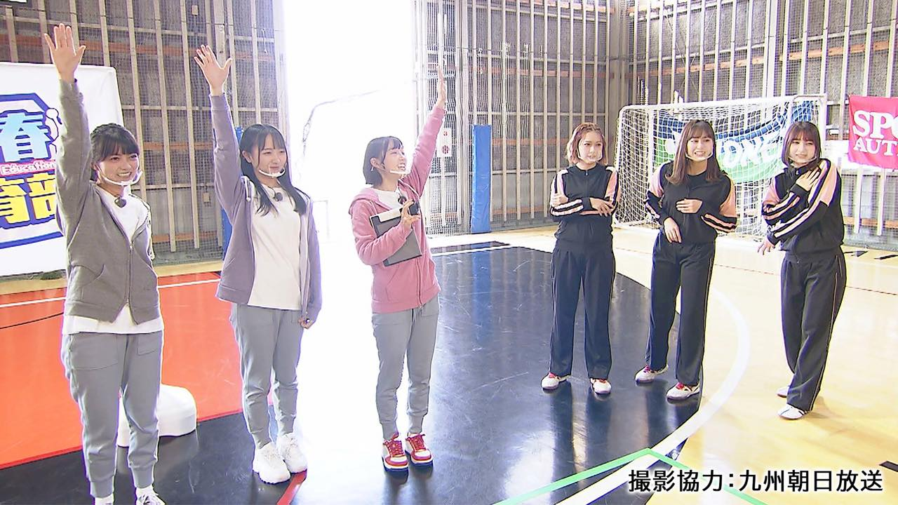 「HKT青春体育部!」#63:STU48が挑戦状をもって乱入!HKT48メンバーと三本勝負!【KBC九州朝日放送】