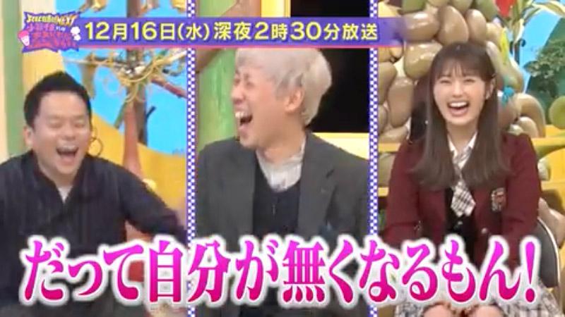 NMB48 渋谷凪咲が「よしもと新喜劇NEXT~小籔千豊には怒られたくない~」にゲスト出演!涙の女王・島田珠代降臨!【MBS毎日放送】