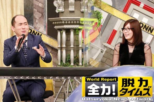 SKE48 松井珠理奈が「全力!脱力タイムズ」にゲスト出演!