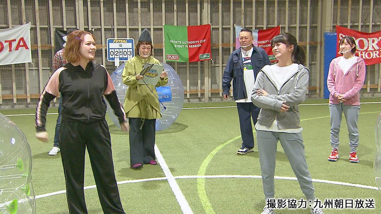 「HKT青春体育部!」#64:STU48×HKT48コラボ企画 後編【KBC九州朝日放送】