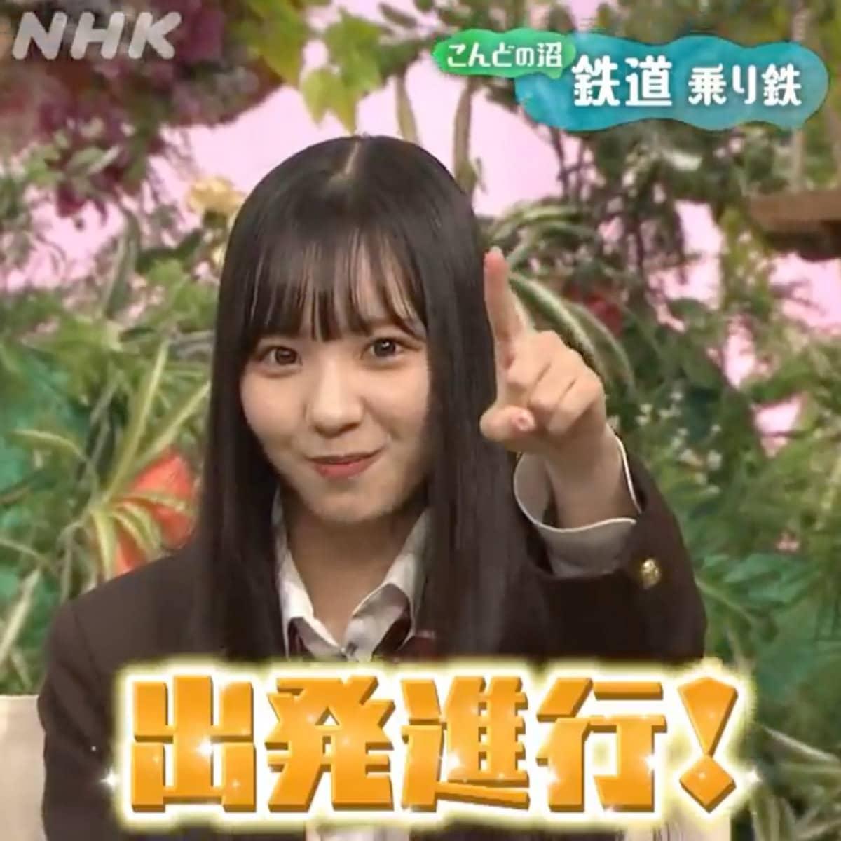 SKE48 末永桜花が「沼にハマってきいてみた」に出演! 〜鉄道沼 乗り鉄編〜 乗って楽しい!あこがれの列車!