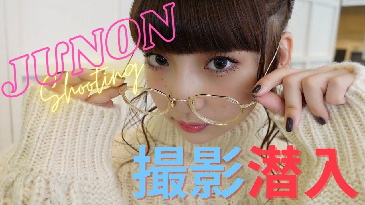 【動画】NGT48 荻野由佳「JUNON 1月号&2月号の撮影に密着!」
