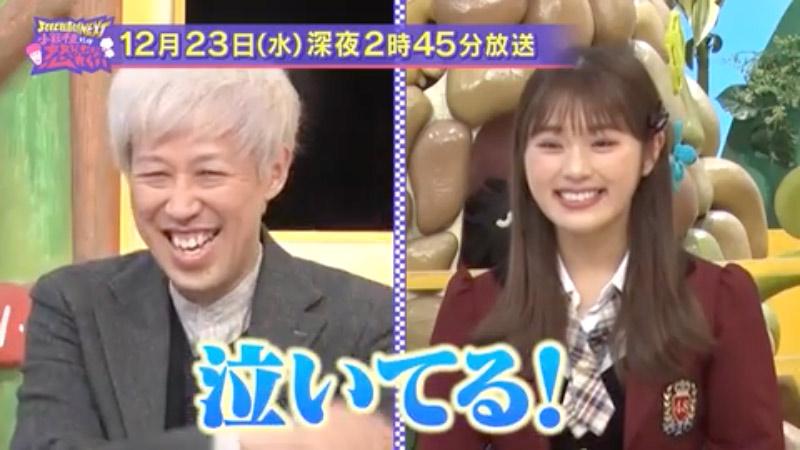 NMB48 渋谷凪咲が「よしもと新喜劇NEXT~小籔千豊には怒られたくない~」にゲスト出演!座員の涙活に密着SP!後編【MBS毎日放送】