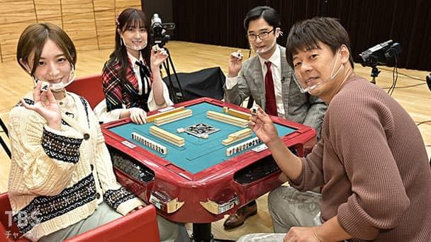 AKB48 永野芹佳が「かなりんのトップ目とれるカナ?」で真剣麻雀対局!進行は岩田華怜!