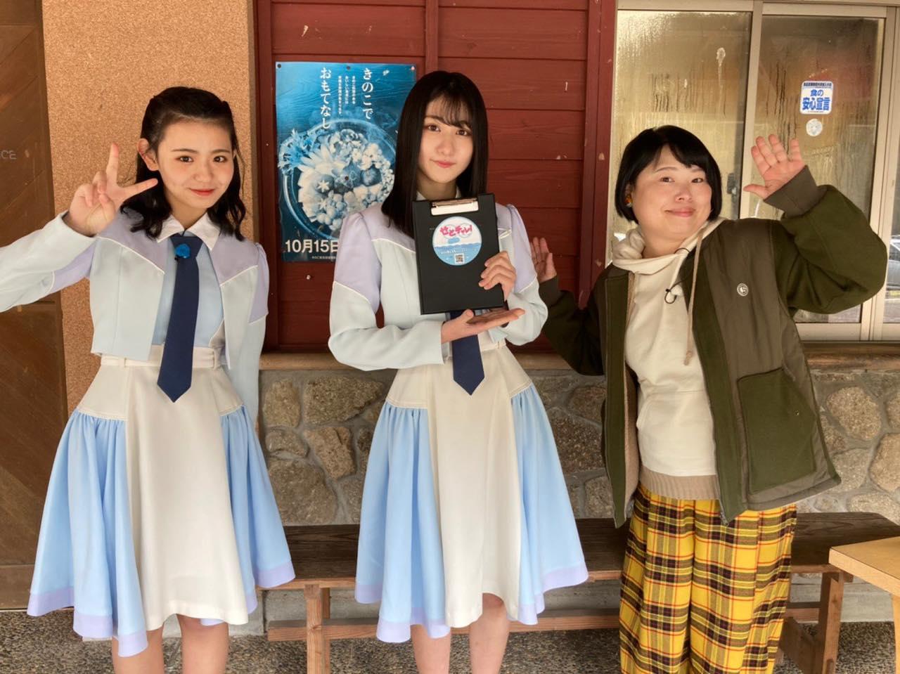 「せとチャレ!STU48」#141:島根・広島を巡る冬の女子旅①【TOKYO MX】
