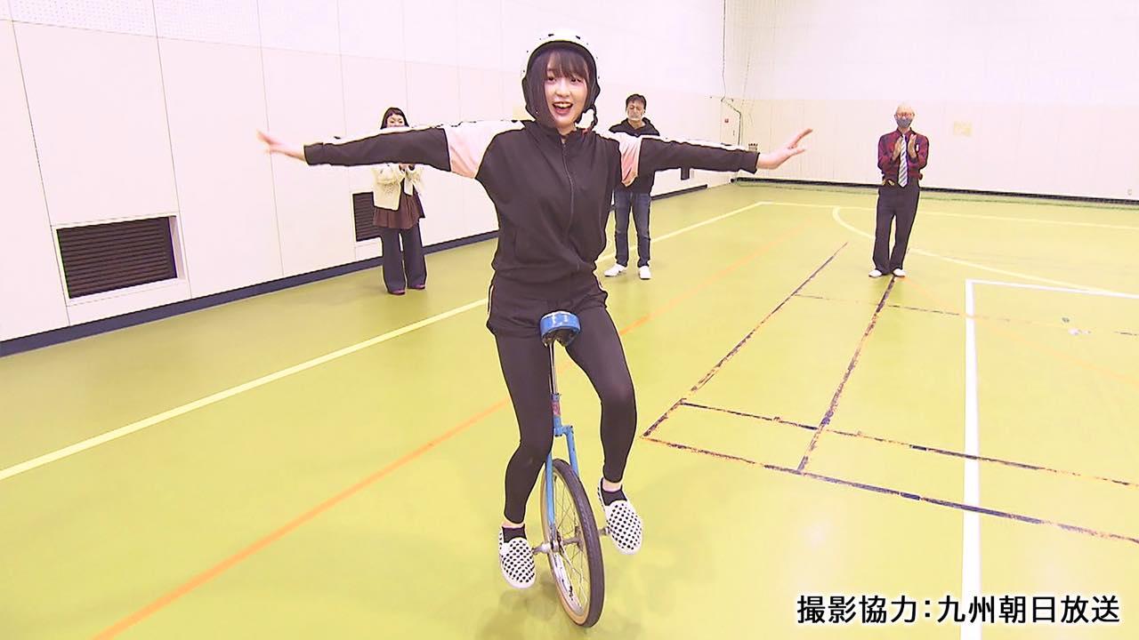 「HKT青春体育部!」#68:市村愛里が新春かくし芸と題して一輪車に挑戦!【KBC九州朝日放送】