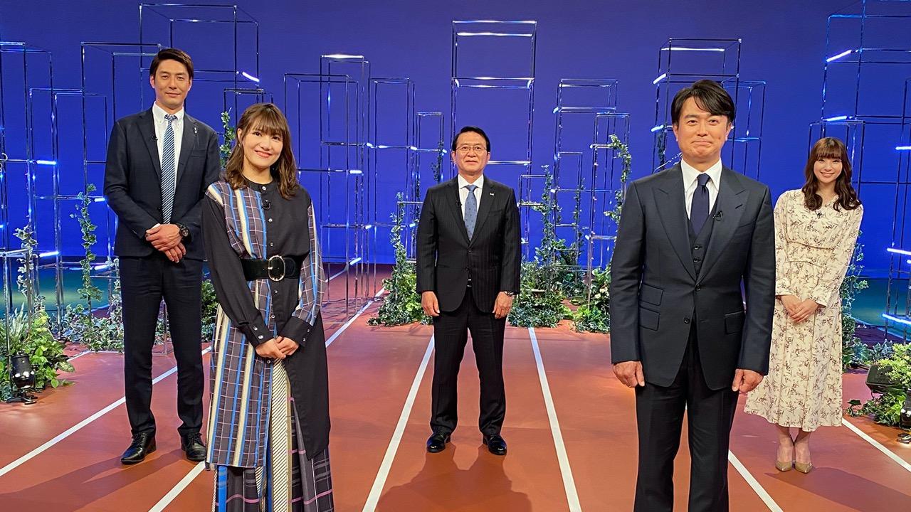 宮澤佐江が「Roots TOKYO 1940-2020」に出演!【BSフジ】