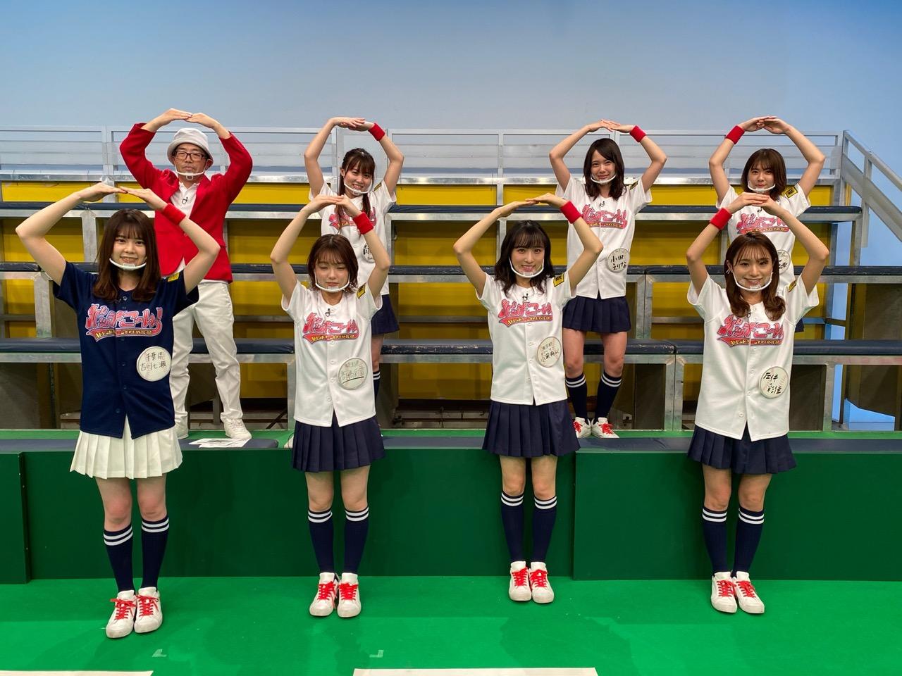 「AKB48チーム8のKANTO白書 バッチこーい!」#80:目指せ8888人!バッチバチ!公式アカウントフォロワーアップ大作戦!【チバテレ】
