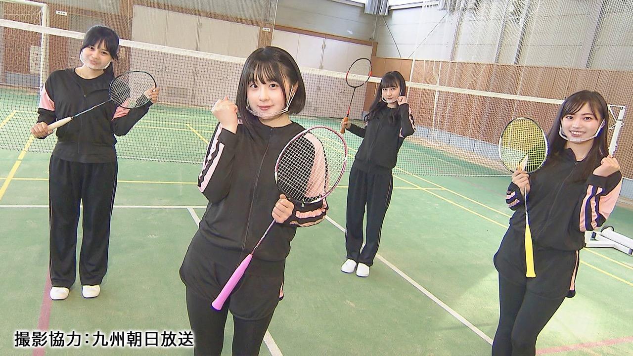 「HKT青春体育部!」#72:今田美奈・小田彩加・運上弘菜・石安伊がバドミントンに挑戦!【KBC九州朝日放送】