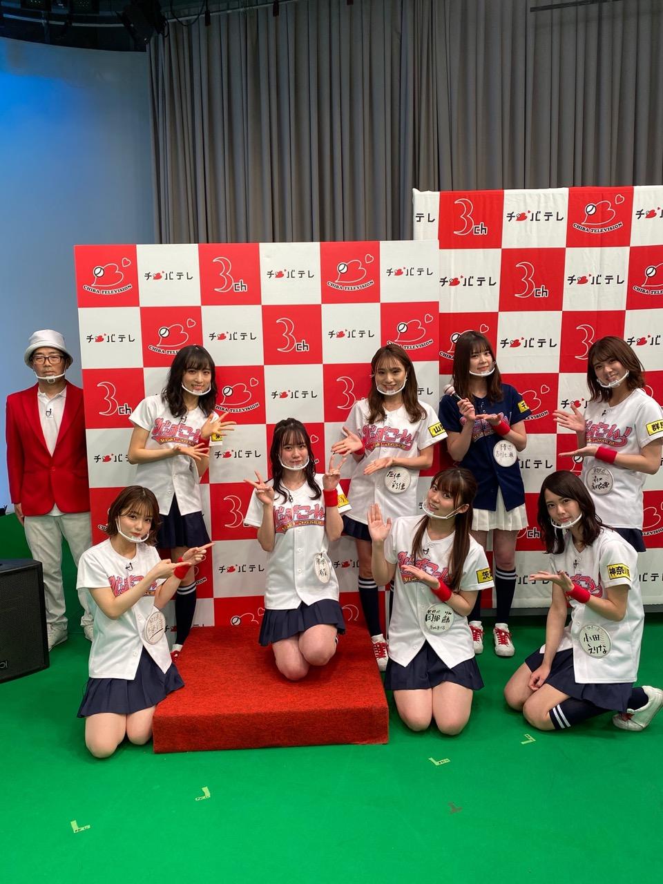 「AKB48チーム8のKANTO白書 バッチこーい!」#81:バッチバチ!あなたは服部有菜より賢いの?【チバテレ】