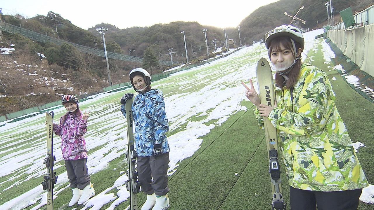 「HKT青春体育部!」#73:今田美奈・上野遥・山下エミリーが人工芝スキーに挑戦!【KBC九州朝日放送】