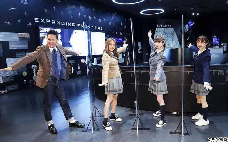 AKB48 入山杏奈・NGT48 荻野由佳が「世界一役に立つ!大人の社会科見学」に出演!世紀のプロジェクト!はやぶさ2成功の秘密