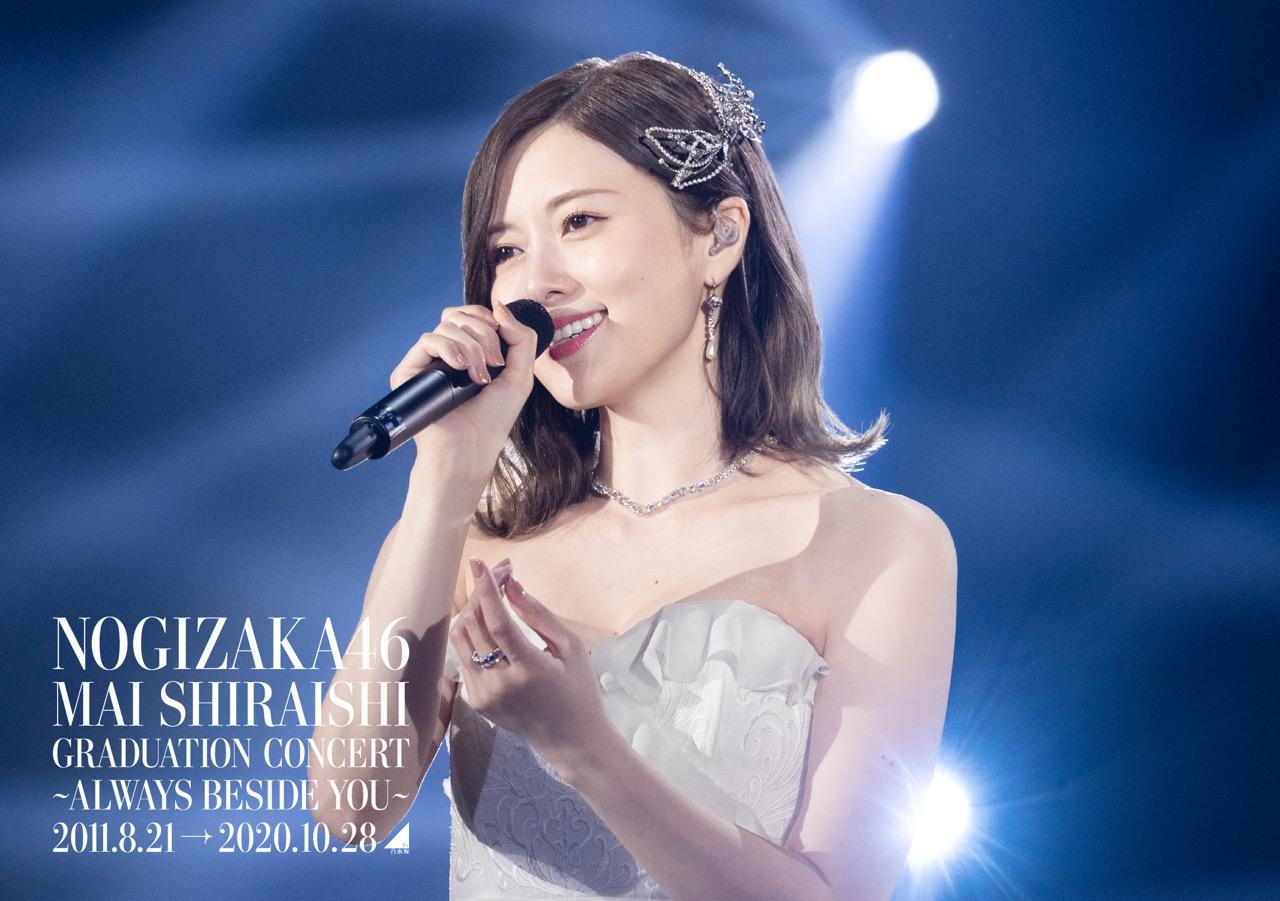 NOGIZAKA46 Mai Shiraishi Graduation Concert 〜Always beside you〜 [Blu-ray][DVD]