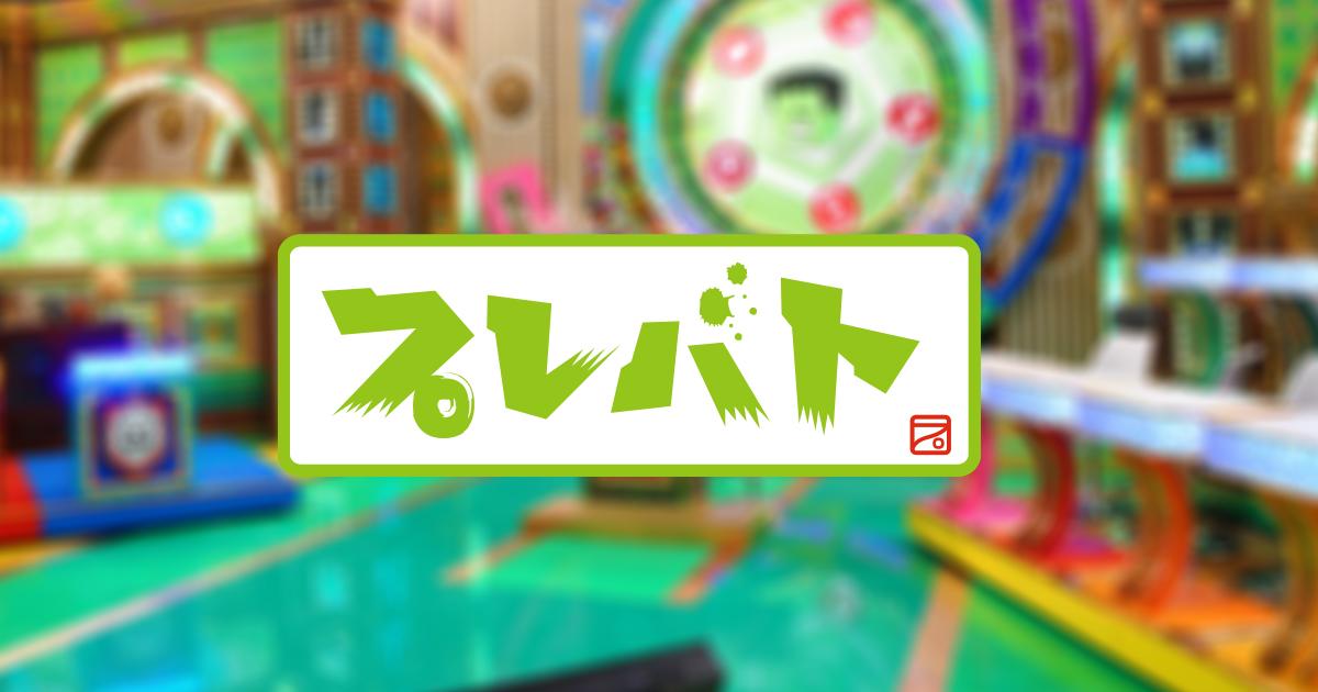 AKB48 峯岸みなみが「プレバト!!」に出演!俳句の才能査定ランキング!