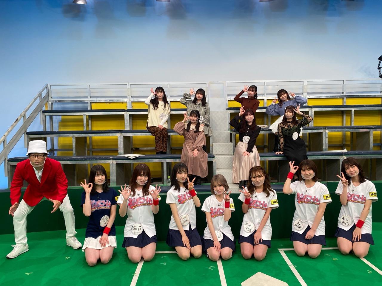 「AKB48チーム8のKANTO白書 バッチこーい!」#82:バッチバチ!ウチのエイトがすみません!【チバテレ】