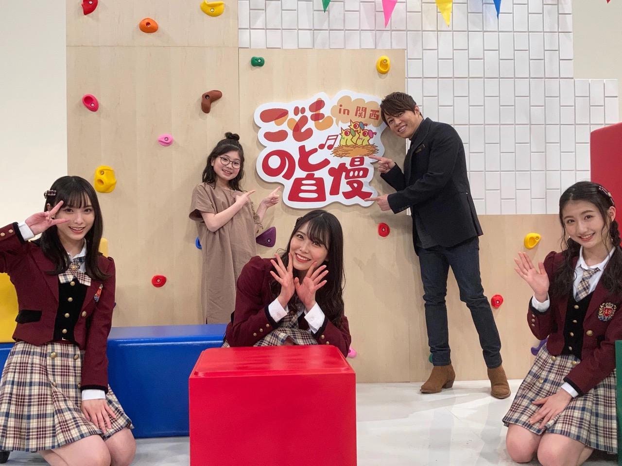 NMB48 白間美瑠・梅山恋和・塩月希依音が「こどものど自慢 in 関西」に出演!【NHK総合・大阪】