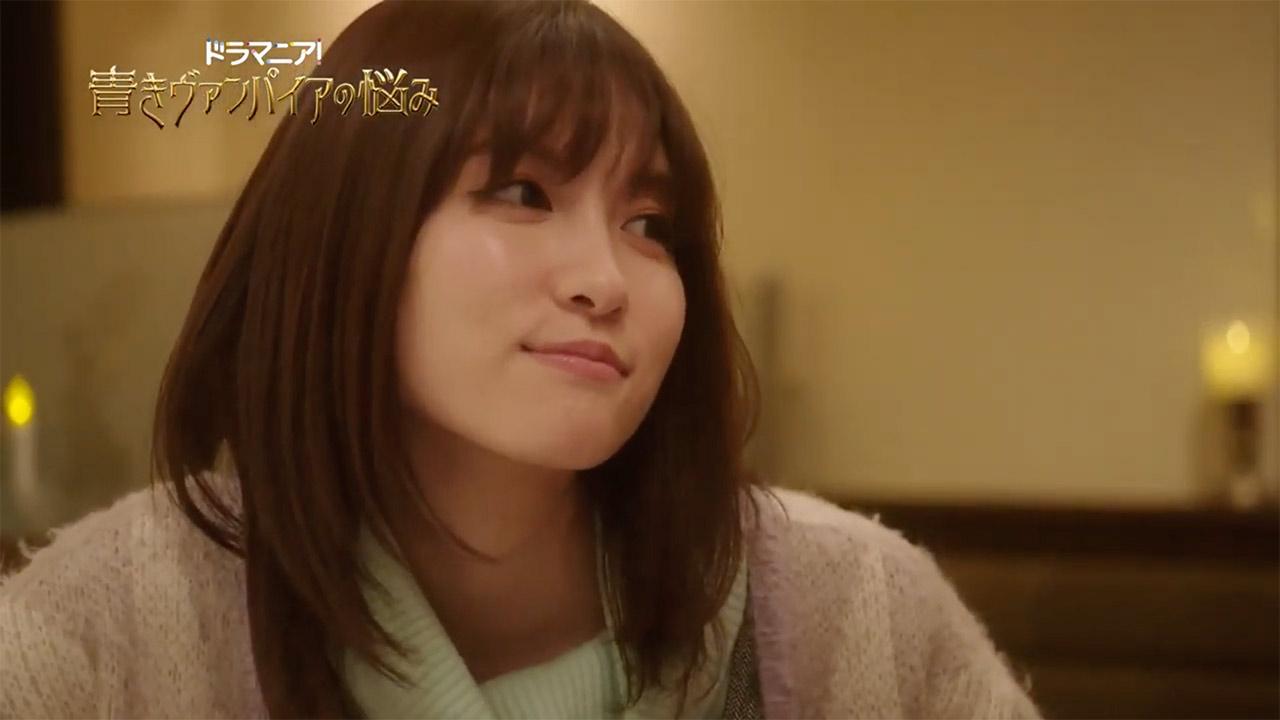 AKB48 谷口めぐ出演、ドラマ「青きヴァンパイアの悩み」第6話放送!