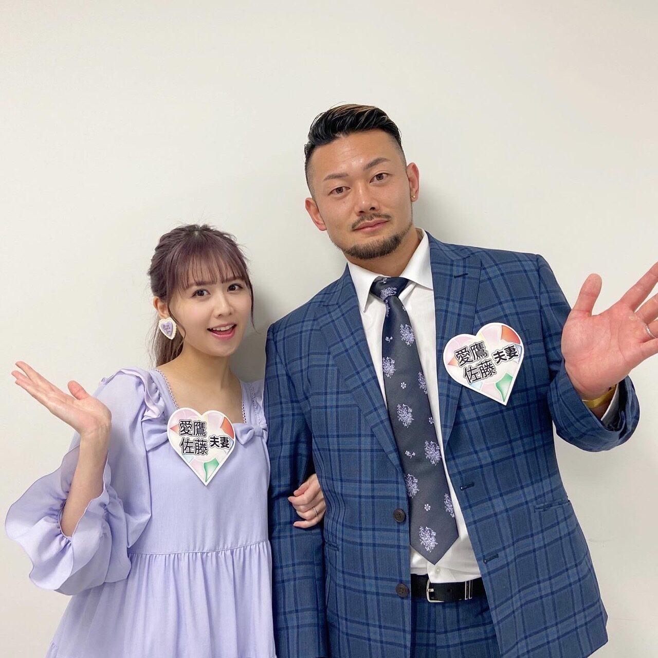 佐藤すみれ&K-1ファイター愛鷹亮夫婦が「新婚さんいらっしゃい!」に出演!