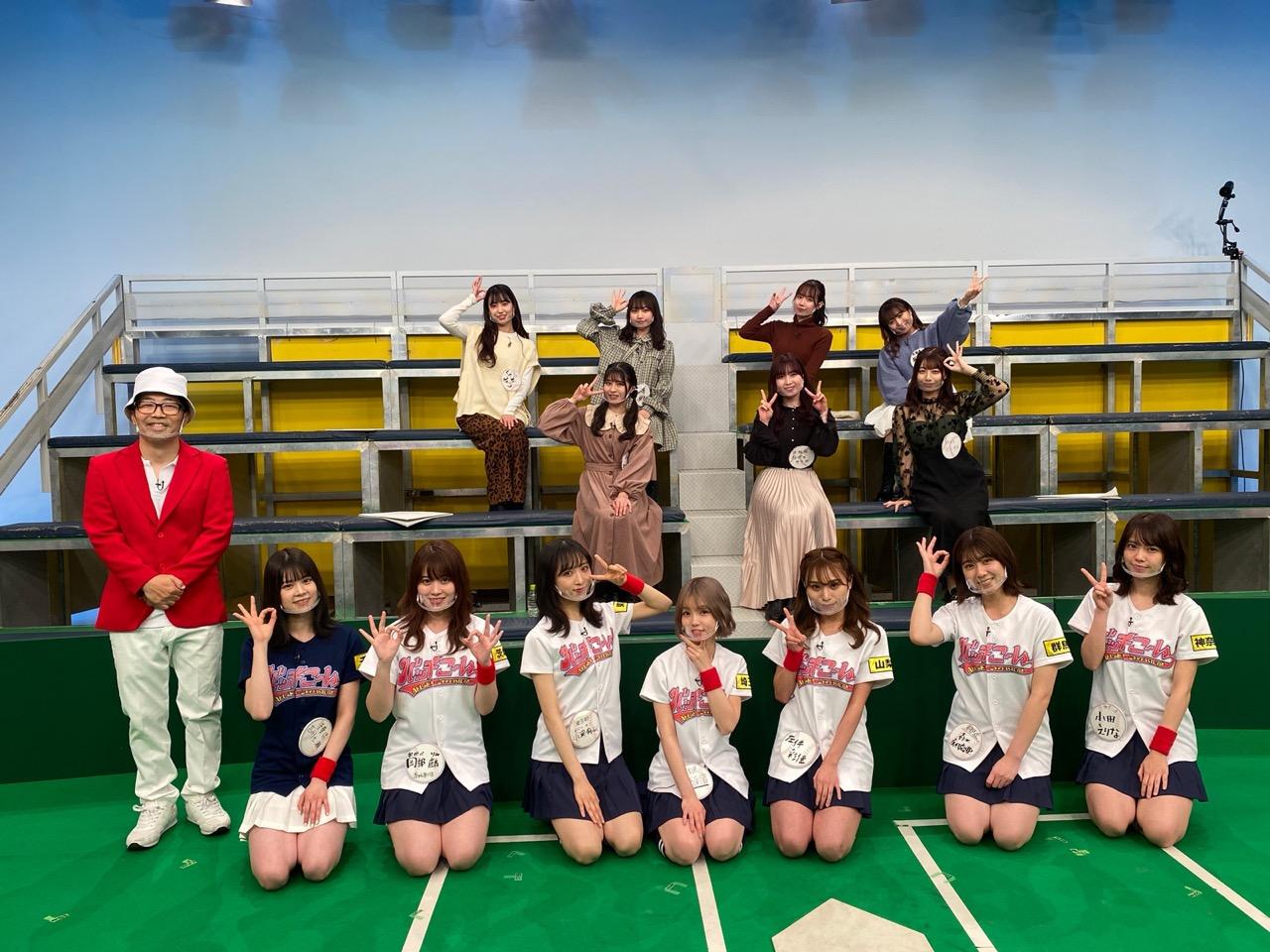 「AKB48チーム8のKANTO白書 バッチこーい!」#83:バッチバチ!ウチのエイトがすみません!後半戦【チバテレ】