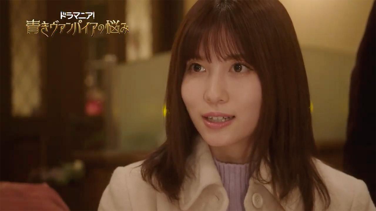 AKB48 谷口めぐ出演、ドラマ「青きヴァンパイアの悩み」第7話放送!