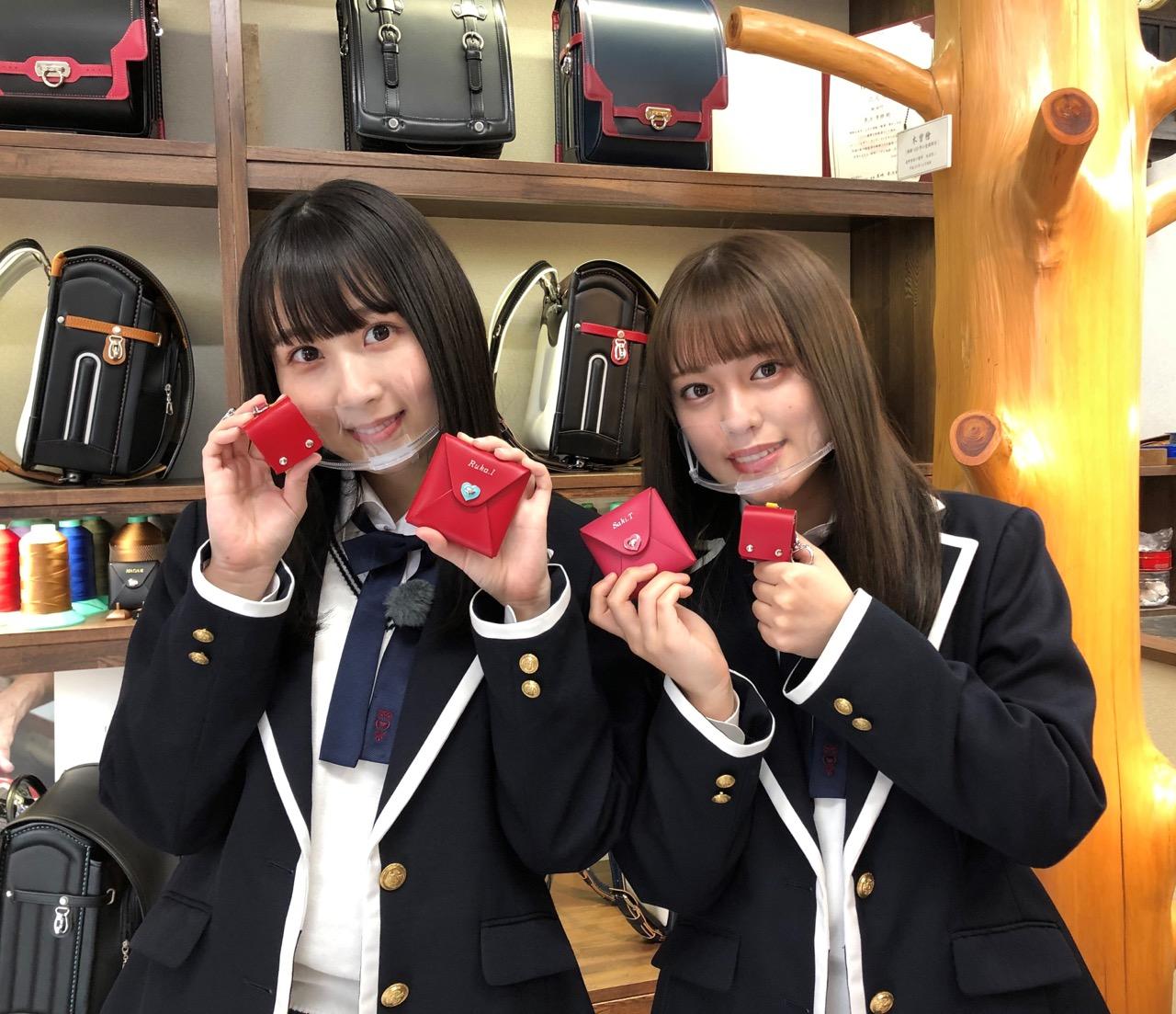 「SKE48は君と歌いたい」井上瑠夏&竹内彩姫が名古屋市北区のランドセル工房を訪れる②【東海テレビ】