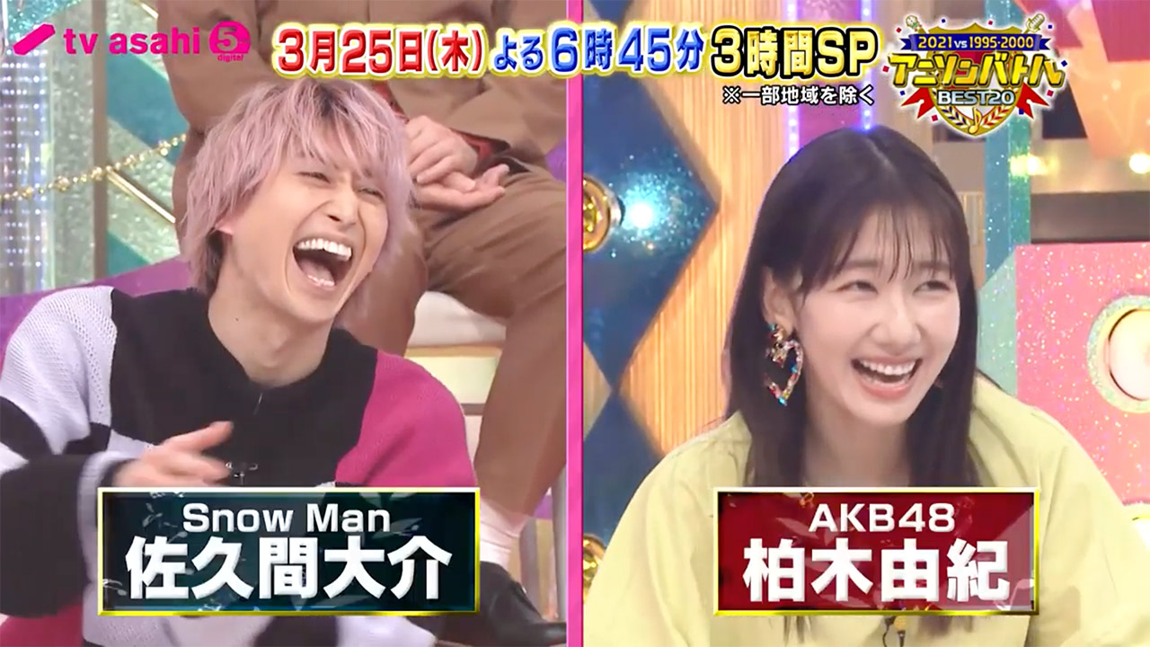 AKB48 柏木由紀が「2021vs1995〜2000 アニソンバトルBEST20 3時間SP」にゲスト出演!