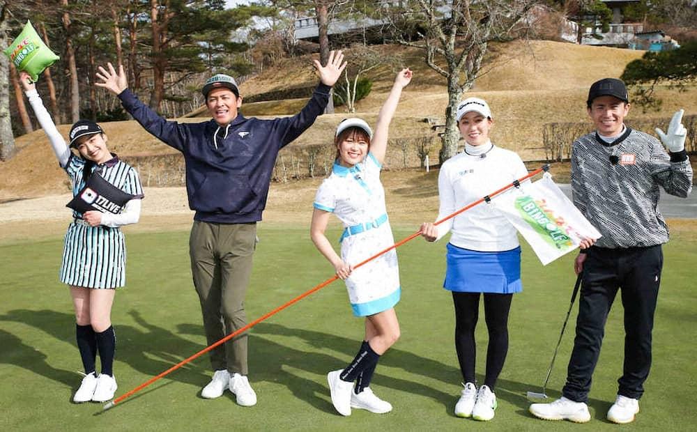 """SKE48 山内鈴蘭出演、新番組「みんなでBINGOLF」今夜スタート!全9ホールを""""ゴルフ×ビンゴ""""のルールでプレー!"""