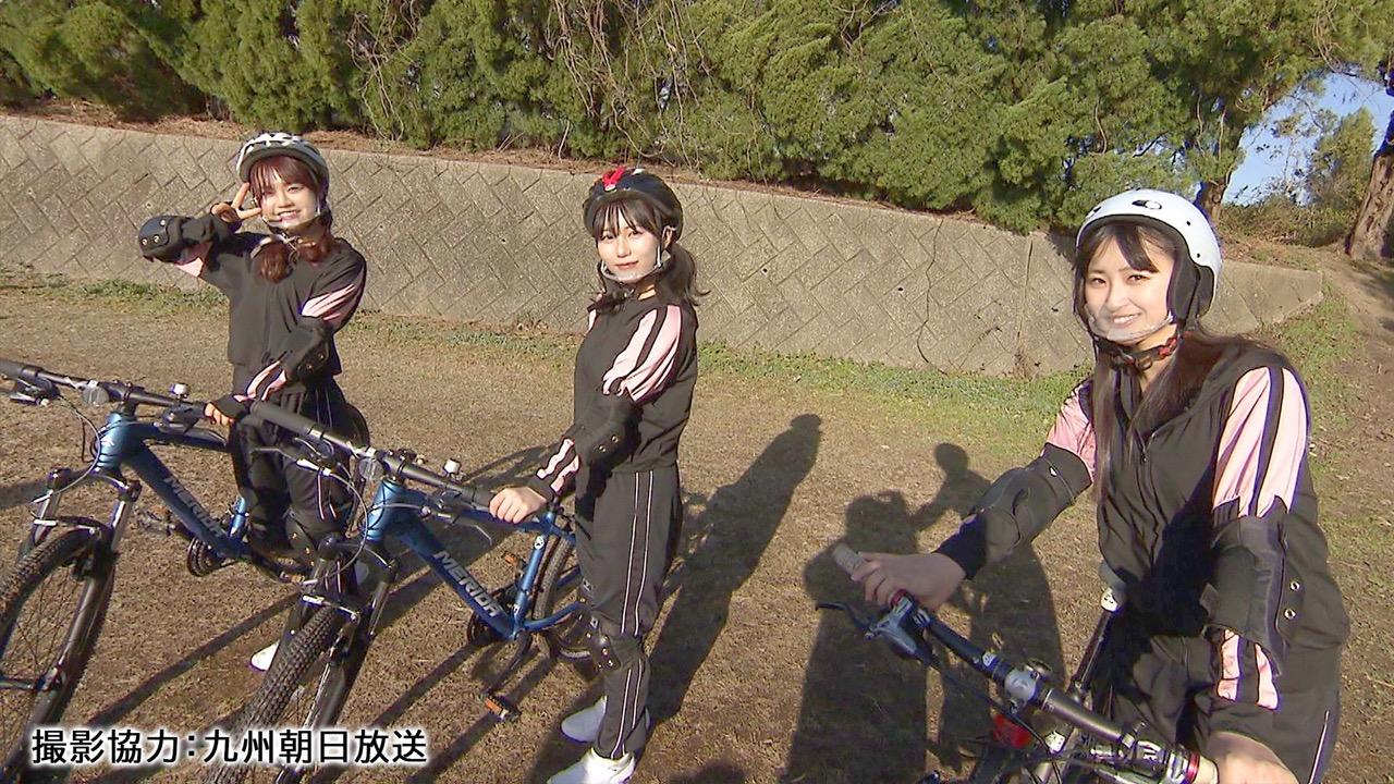 「HKT青春体育部!」#79:本村碧唯・田中美久・松本日向がマウンテンバイクに挑戦!【KBC九州朝日放送】