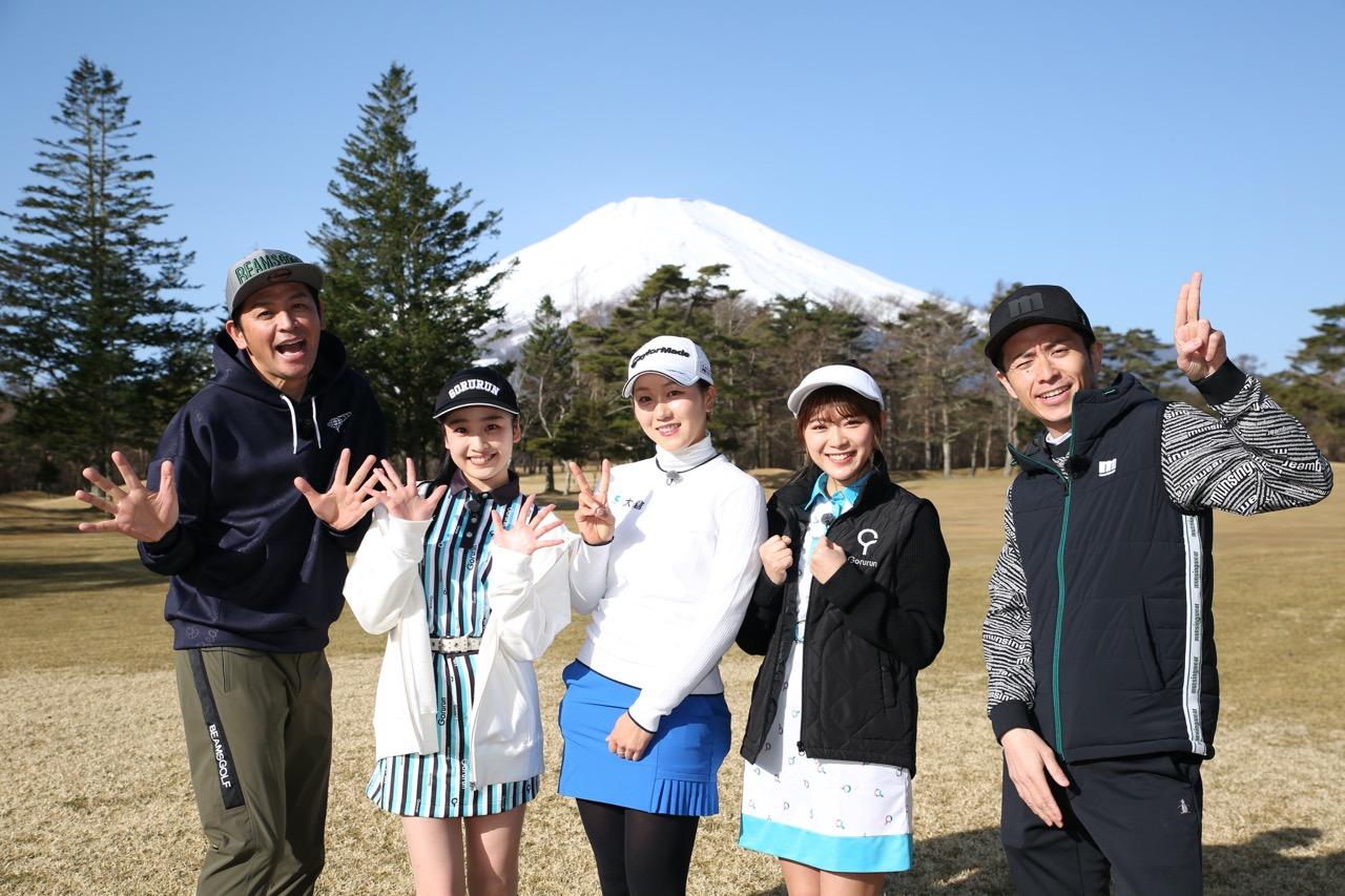 "SKE48 山内鈴蘭出演「みんなでBINGOLF」全9ホールを""ゴルフ×ビンゴ""のルールでプレー!"