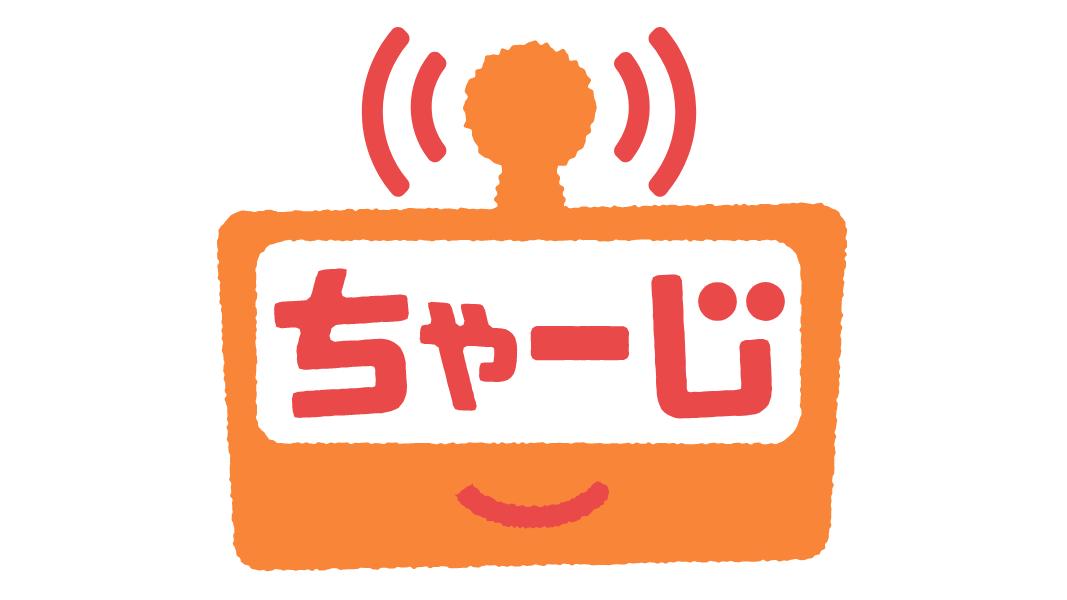 SKE48 高柳明音が「ちゃーじ」に出演!卒業コンサートへ向けての心境や意気込みを語る!【東海テレビ】